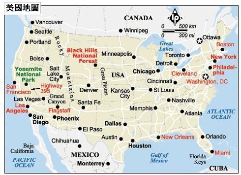 美國地圖-1