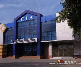 CIA (8)