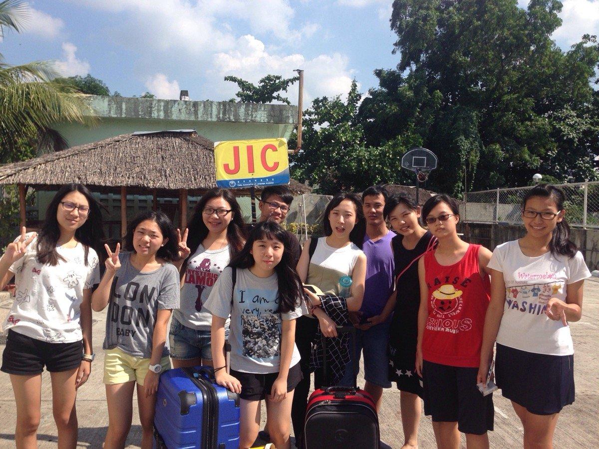 易格暑期遊學/2016 宿霧Cebu-JIC 遊學心得