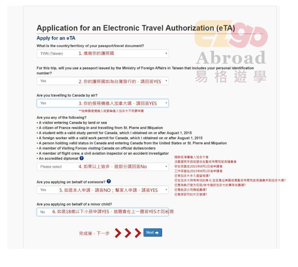apply Canada eTA