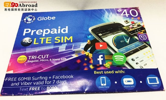 philippine-mobile-phone-globe-stored-value-and-network-recommendation