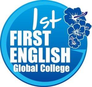 宿霧 First English 語言學校